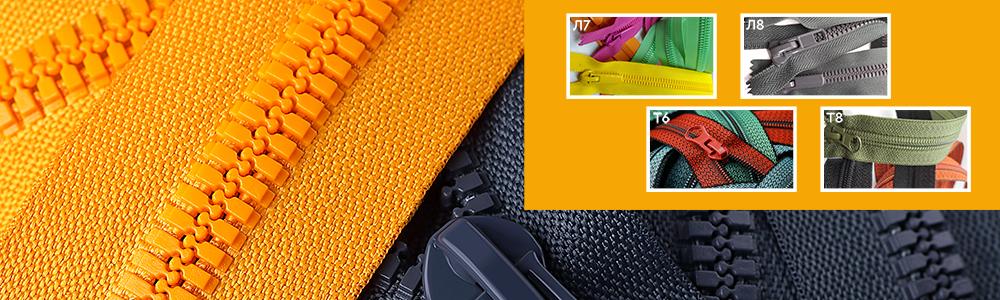 Как подготовиться к осенне-зимнему сезону производителям одежды?