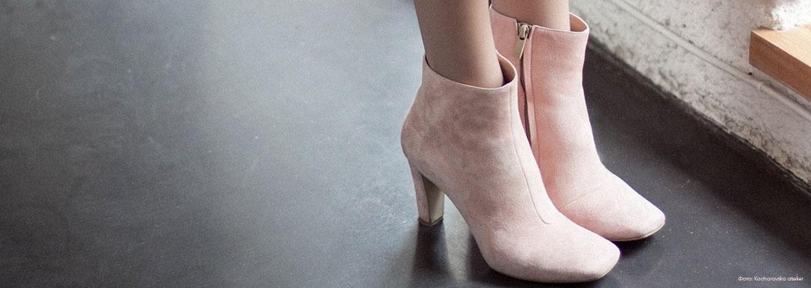 «МОЛНІЯ» — краще рішення для взуття